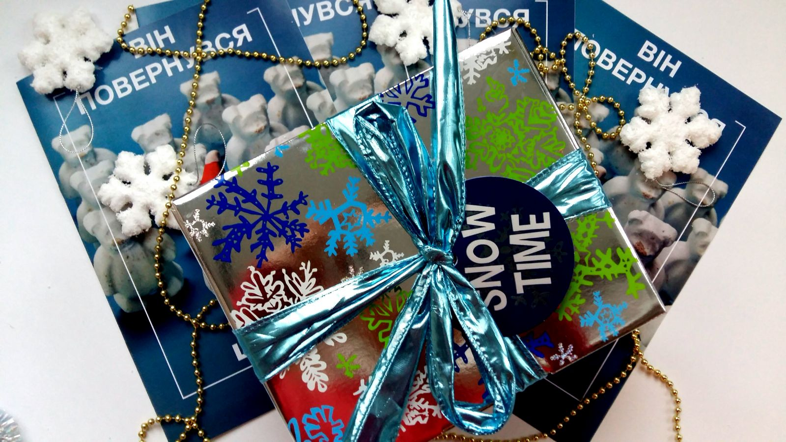 Принес Дед Мороз: подарки от Lush, которые приведут тебя в дикий восторг
